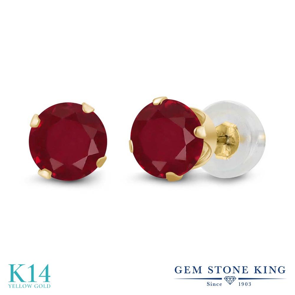 Gem Stone King 0.6カラット 天然ルビー 14金 イエローゴールド(K14) ピアス レディース シンプル スタッド 天然石 誕生石 金属アレルギー対応 誕生日プレゼント