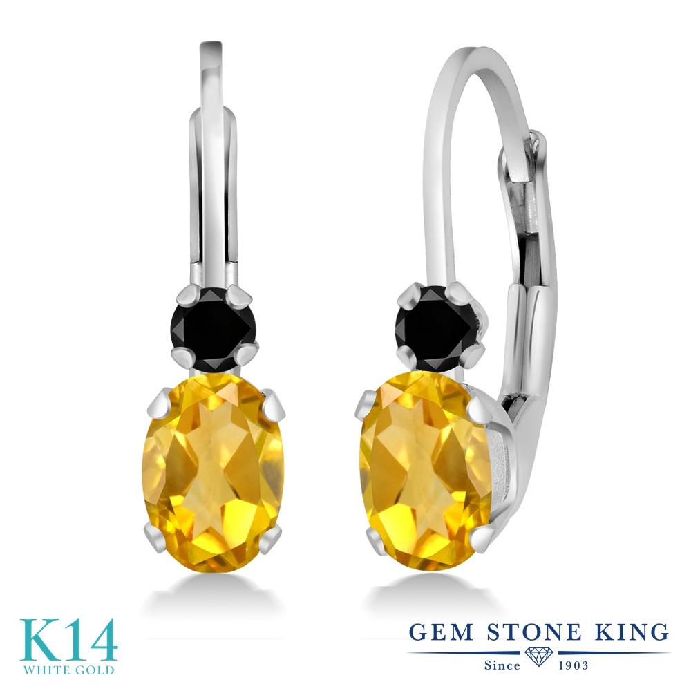 Gem Stone King 0.87カラット 天然 シトリン 天然ブラックダイヤモンド 14金 ホワイトゴールド(K14) ピアス レディース 小粒 ぶら下がり レバーバック 華奢 細身 天然石 11月 誕生石 金属アレルギー対応 誕生日プレゼント