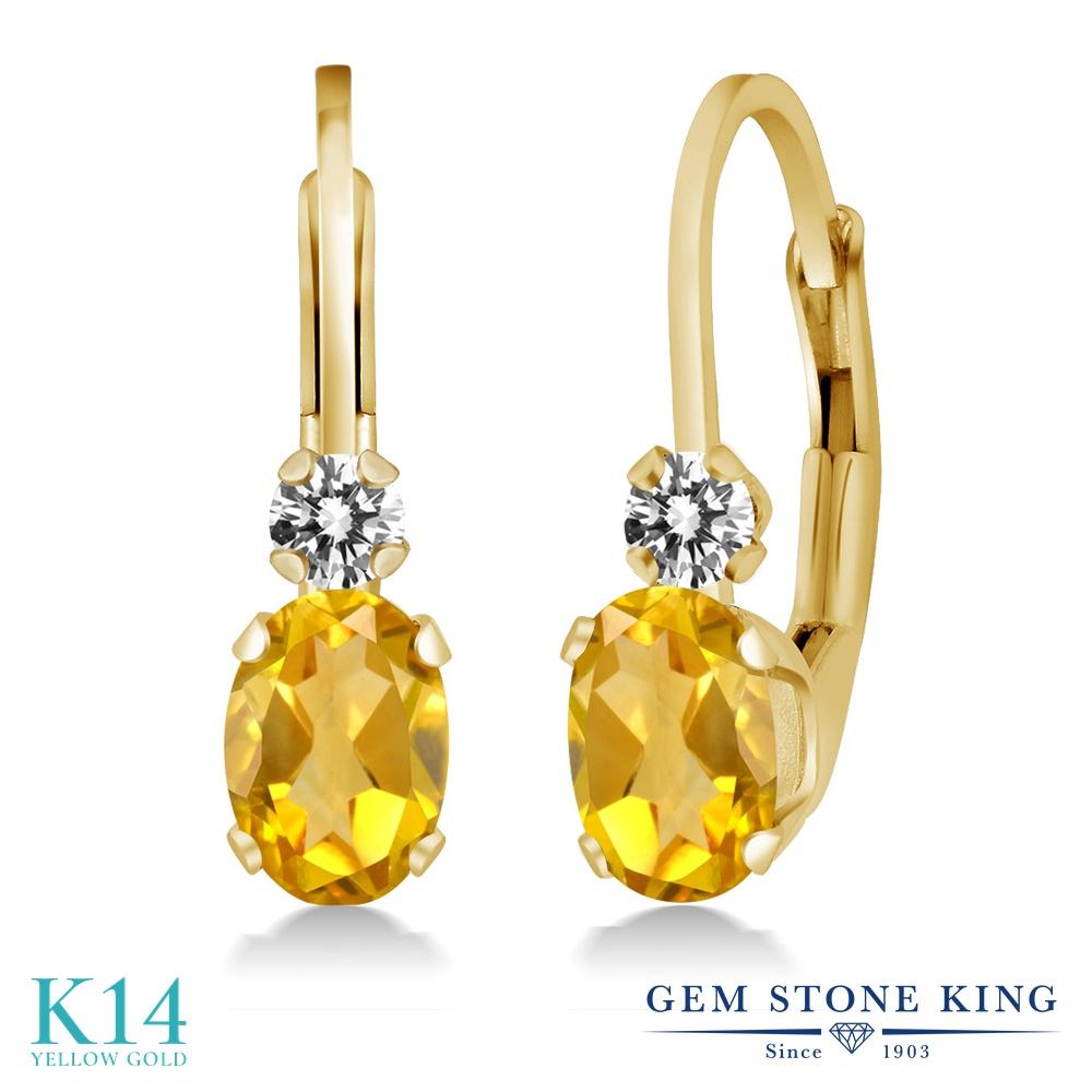 Gem Stone King 0.87カラット 天然 シトリン 天然 ダイヤモンド 14金 イエローゴールド(K14) ピアス レディース 小粒 ぶら下がり レバーバック 華奢 細身 天然石 11月 誕生石 金属アレルギー対応 誕生日プレゼント