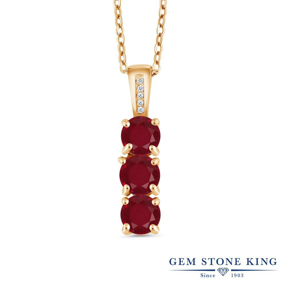Gem Stone King 1.69カラット 天然 ルビー 天然 ダイヤモンド シルバー925 イエローゴールドコーティング ネックレス ペンダント レディース 華奢 細身 天然石 7月 誕生石 金属アレルギー対応 誕生日プレゼント