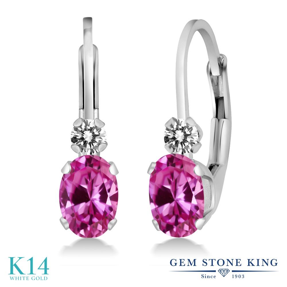 Gem Stone King 1.07カラット 合成ピンクサファイア 天然 ダイヤモンド 14金 ホワイトゴールド(K14) ピアス レディース 小粒 ぶら下がり レバーバック 華奢 細身 金属アレルギー対応 誕生日プレゼント