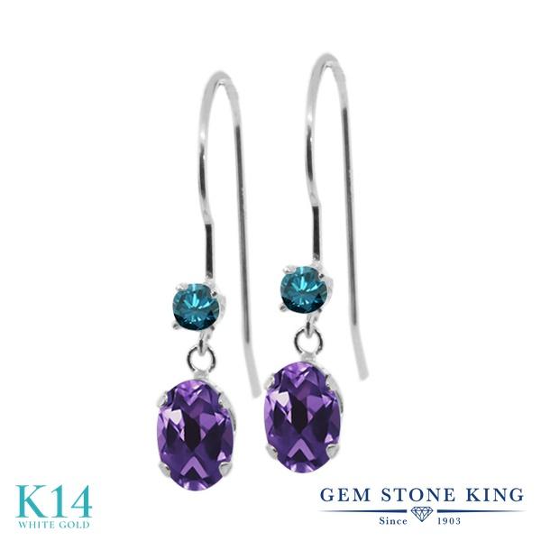 Gem Stone King 1.03カラット 天然 アメジスト 天然 ブルーダイヤモンド 14金 ホワイトゴールド(K14) ピアス レディース 小粒 ぶら下がり アメリカン 揺れる 天然石 2月 誕生石 金属アレルギー対応 誕生日プレゼント
