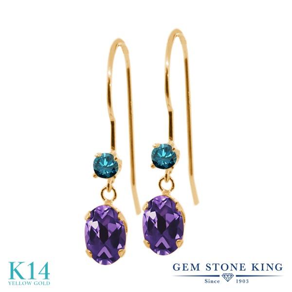 Gem Stone King 1.03カラット 天然 アメジスト 天然 ブルーダイヤモンド 14金 イエローゴールド(K14) ピアス レディース 小粒 ぶら下がり アメリカン 揺れる 天然石 2月 誕生石 金属アレルギー対応 誕生日プレゼント