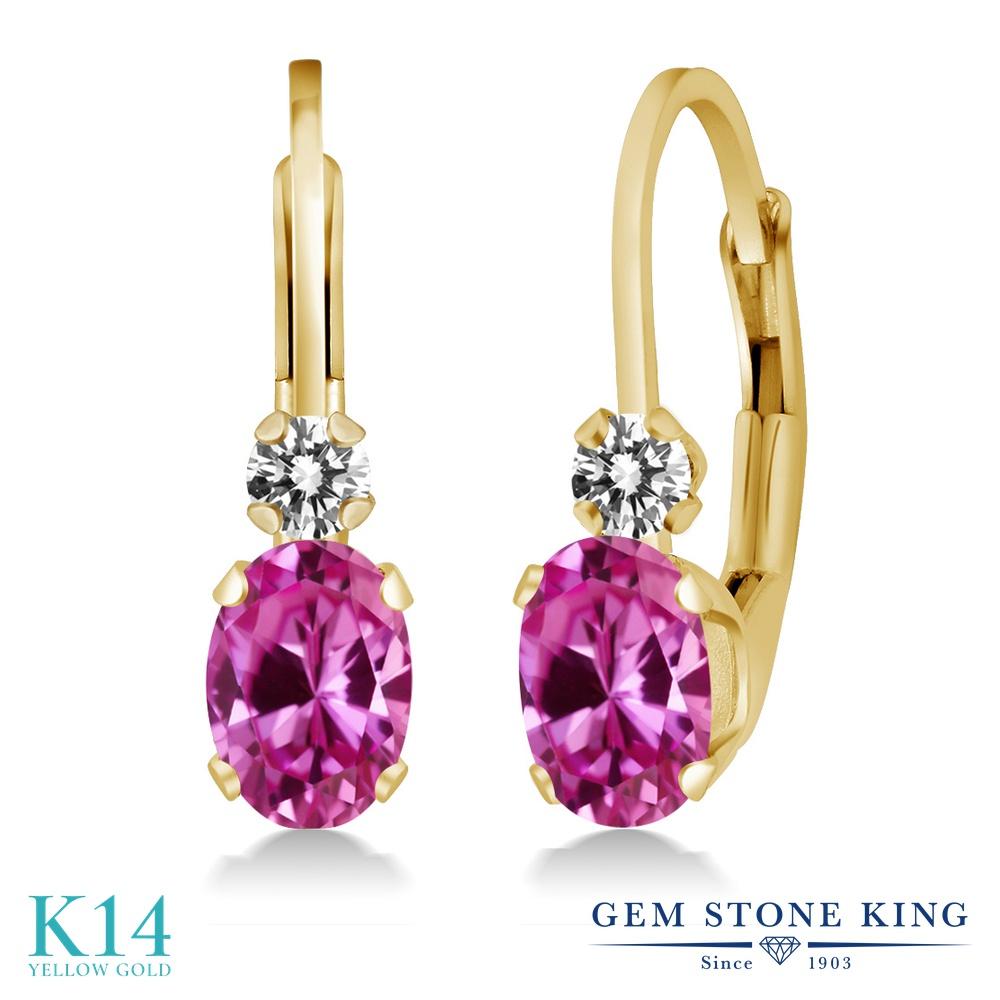 Gem Stone King 1.07カラット 合成ピンクサファイア 天然 ダイヤモンド 14金 イエローゴールド(K14) ピアス レディース 小粒 ぶら下がり レバーバック 華奢 細身 金属アレルギー対応 誕生日プレゼント