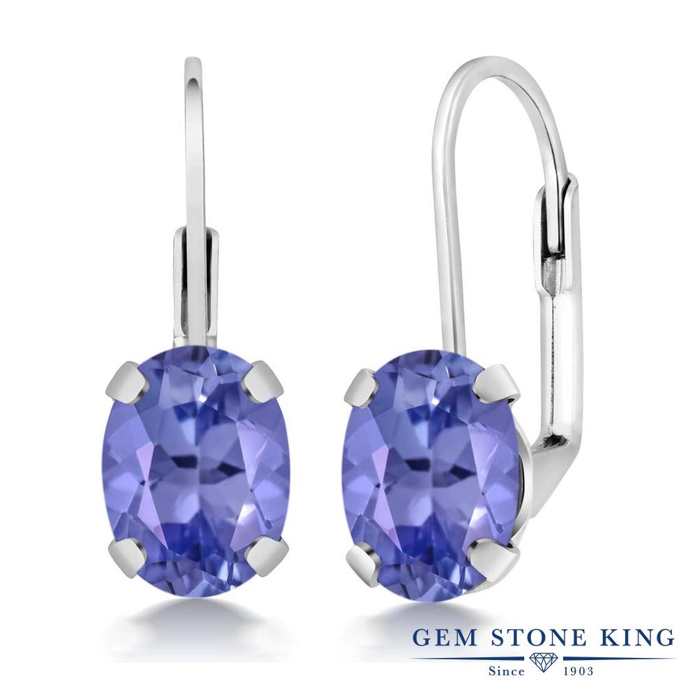 Gem Stone King 2.32カラット 天然石 タンザナイト シルバー925 ピアス レディース 大粒 シンプル ぶら下がり レバーバック 天然石 12月 誕生石 金属アレルギー対応 誕生日プレゼント