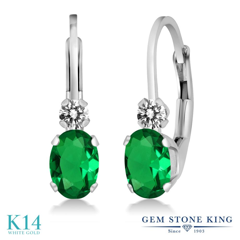 Gem Stone King 0.87カラット ナノエメラルド 天然 ダイヤモンド 14金 ホワイトゴールド(K14) ピアス レディース 小粒 ぶら下がり レバーバック 華奢 細身 金属アレルギー対応 誕生日プレゼント