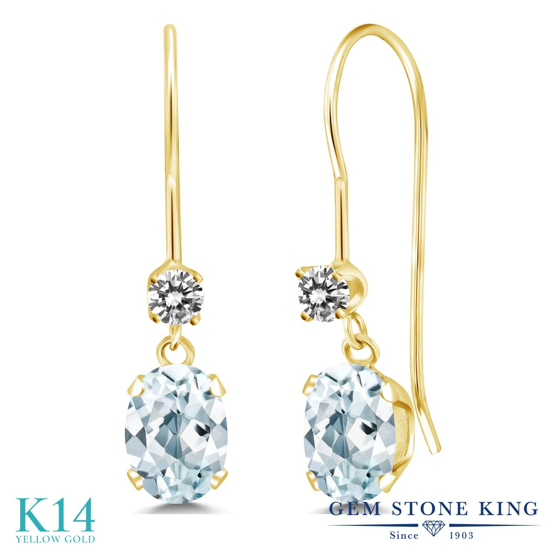 Gem Stone King 0.99カラット 天然 アクアマリン 天然 ダイヤモンド 14金 イエローゴールド(K14) ピアス レディース 小粒 ぶら下がり アメリカン 揺れる 天然石 3月 誕生石 金属アレルギー対応 誕生日プレゼント