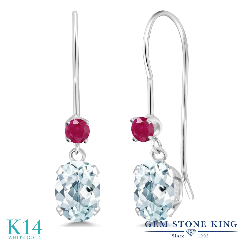 Gem Stone King 1.1カラット 天然 アクアマリン 天然 ルビー 14金 ホワイトゴールド(K14) ピアス レディース 小粒 ぶら下がり アメリカン 揺れる 天然石 3月 誕生石 金属アレルギー対応 誕生日プレゼント