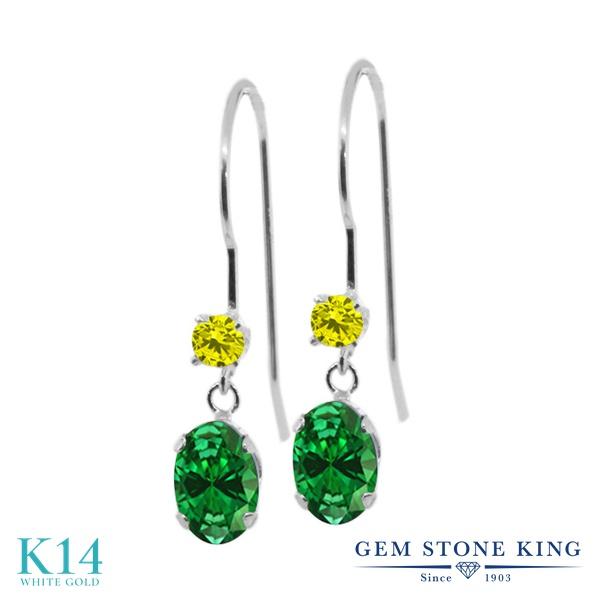Gem Stone King 1.49カラット ナノエメラルド 天然 イエローダイヤモンド 14金 ホワイトゴールド(K14) ピアス レディース ぶら下がり アメリカン 揺れる 金属アレルギー対応 誕生日プレゼント