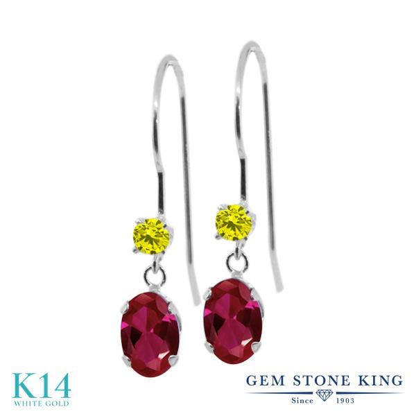 Gem Stone King 1.49カラット 合成ルビー 天然 イエローダイヤモンド 14金 ホワイトゴールド(K14) ピアス レディース ぶら下がり アメリカン 揺れる 金属アレルギー対応 誕生日プレゼント