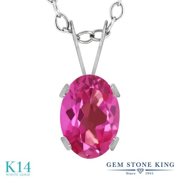 Gem Stone King 0.95カラット 天然ミスティックトパーズ(ピンク) 14金 ホワイトゴールド(K14) ネックレス ペンダント レディース 一粒 シンプル 天然石 誕生日プレゼント