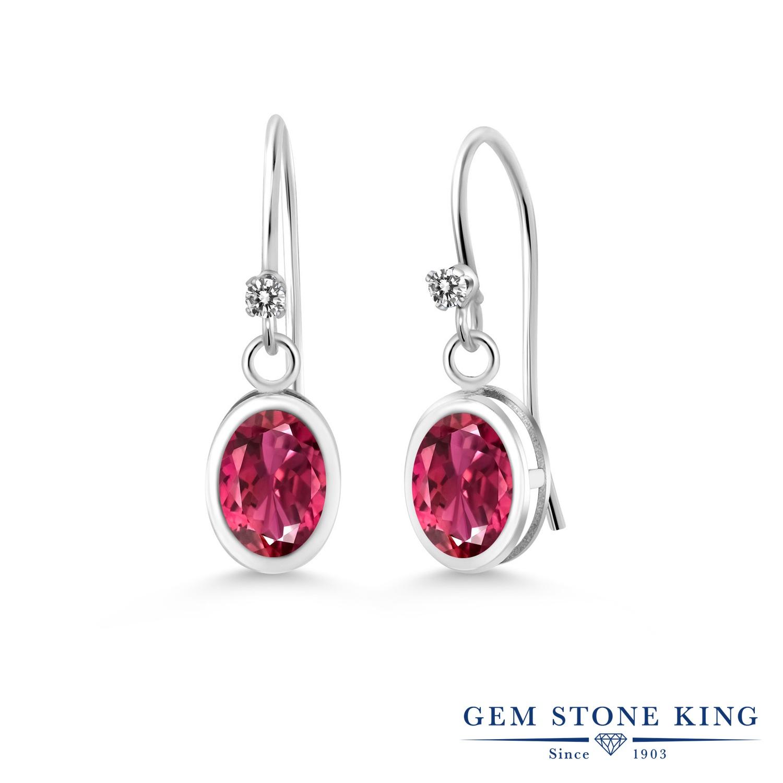 Gem Stone King 1.72カラット 天然 グリーントルマリン 天然 ダイヤモンド シルバー925 ピアス レディース ぶら下がり アメリカン 揺れる 天然石 10月 誕生石 金属アレルギー対応 誕生日プレゼント