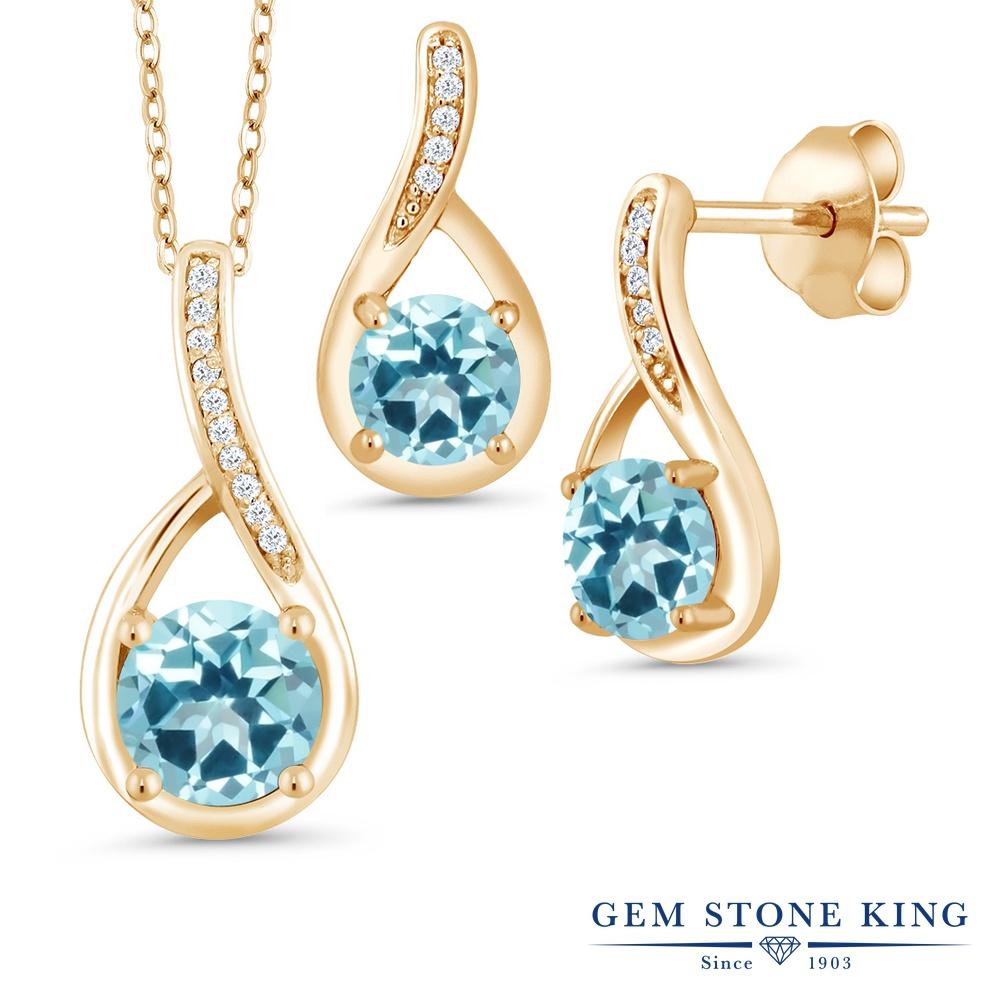 Gem Stone King 2.38カラット 天然石 アイスブルートパーズ (スワロフスキー 天然石シリーズ) 天然 ダイヤモンド シルバー925 イエローゴールドコーティング ペンダント&ピアスセット レディース 大粒 金属アレルギー対応 誕生日プレゼント