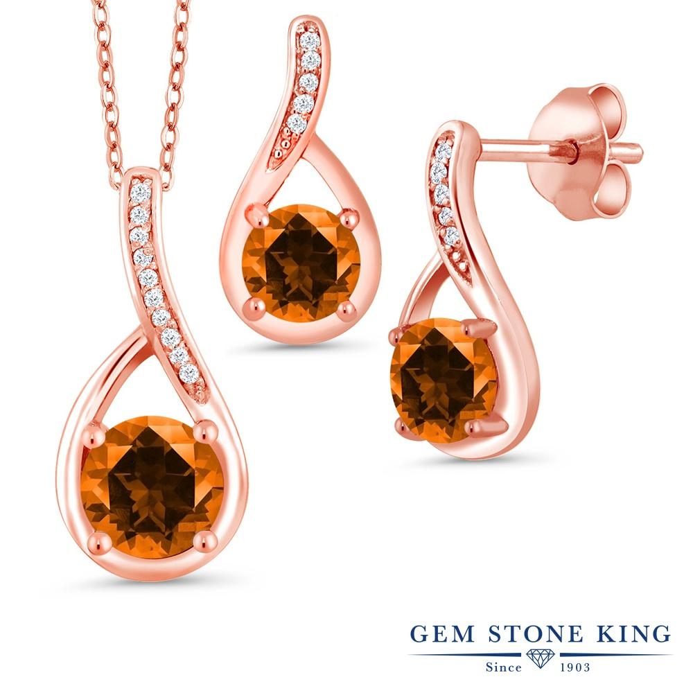 Gem Stone King 2.24カラット 天然石 トパーズ ポピー (スワロフスキー 天然石シリーズ) 天然 ダイヤモンド シルバー925 ピンクゴールドコーティング ペンダント&ピアスセット レディース 大粒 金属アレルギー対応 誕生日プレゼント