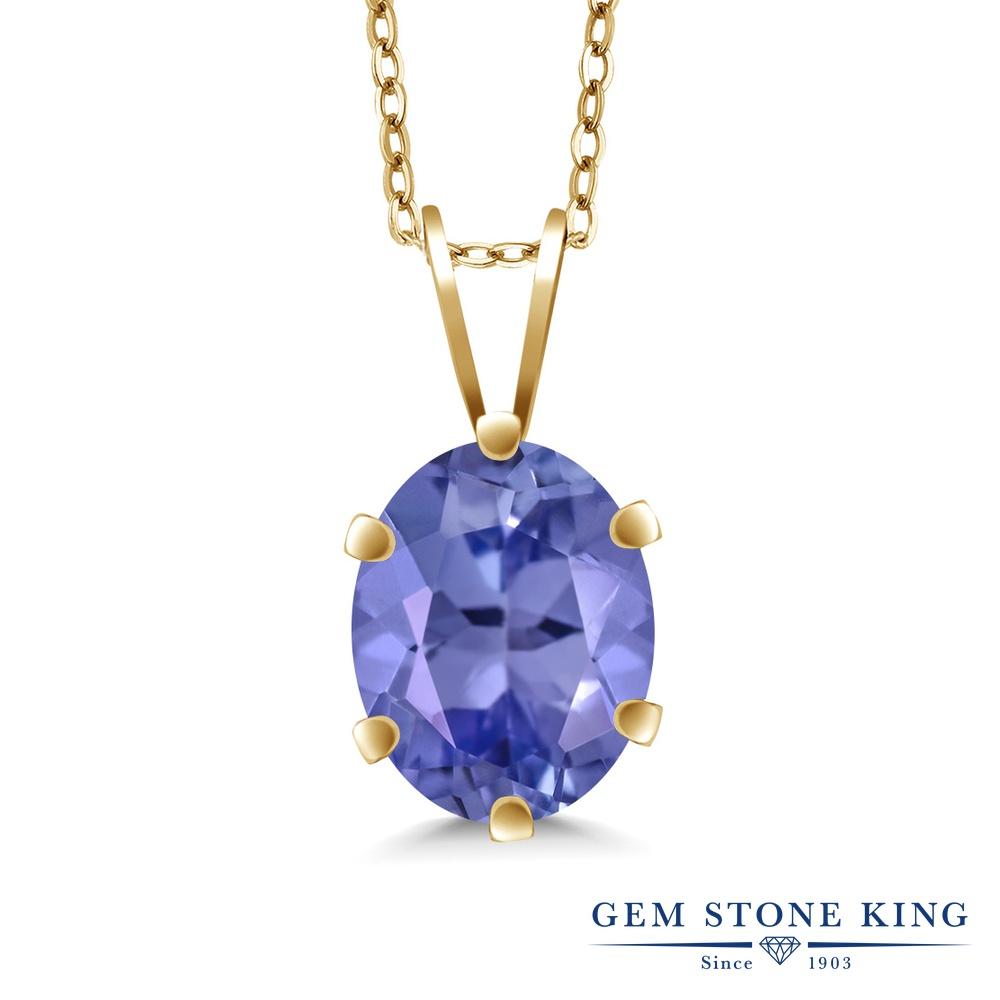 Gem Stone King 1.55カラット 天然石 タンザナイト ネックレス ペンダント レディース 大粒 一粒 シンプル 天然石 12月 誕生石 金属アレルギー対応 誕生日プレゼント