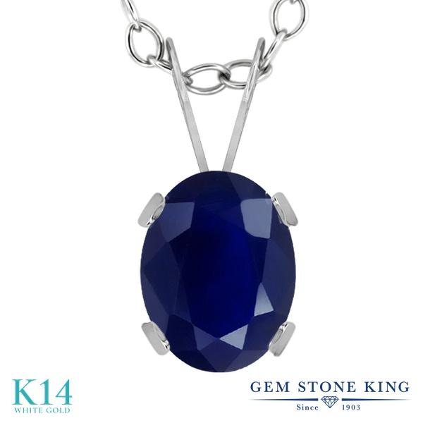 Gem Stone King 1.79カラット 天然 サファイア 14金 ホワイトゴールド(K14) ネックレス ペンダント レディース 大粒 一粒 シンプル 天然石 9月 誕生石 金属アレルギー対応 誕生日プレゼント