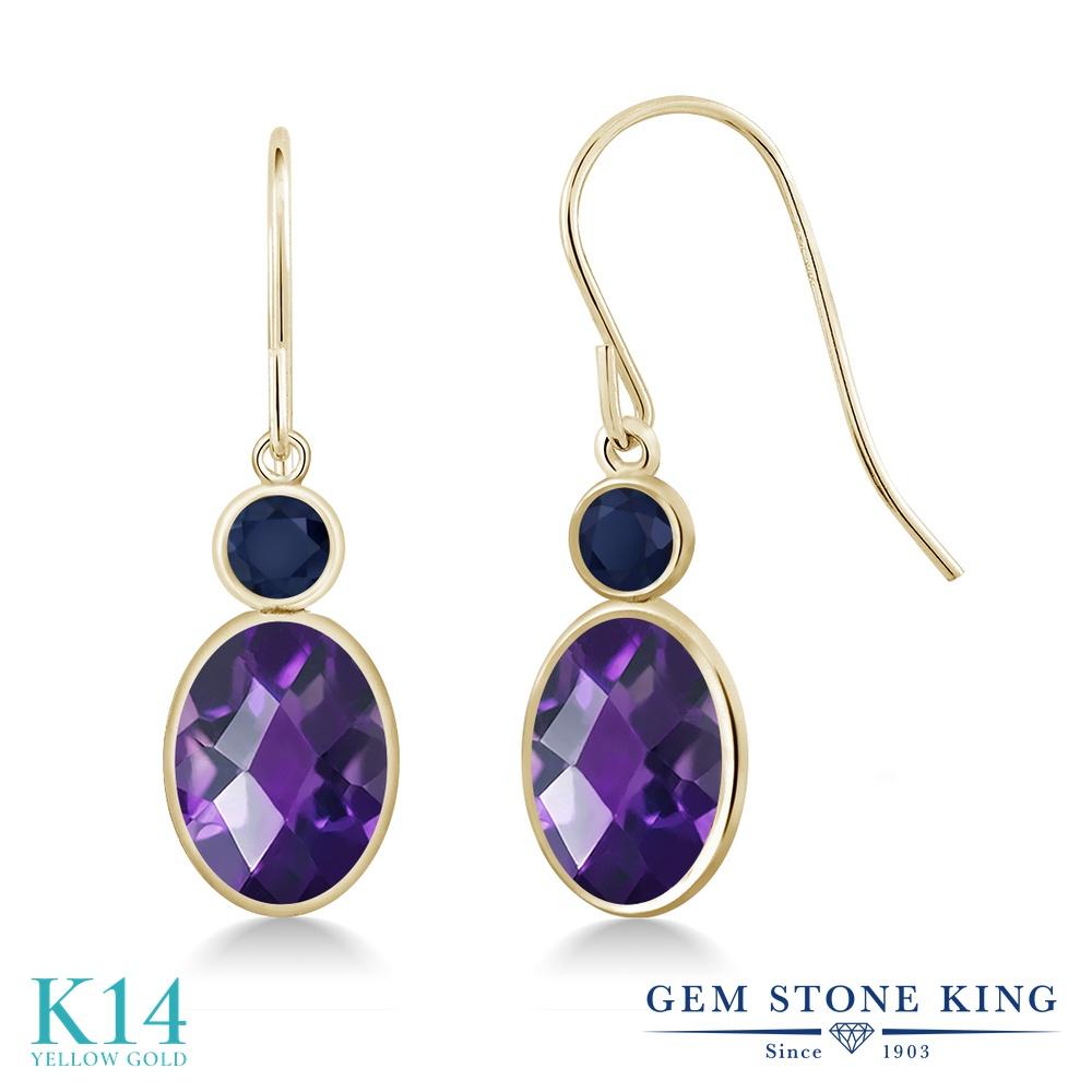 Gem Stone King 2.26カラット 天然 アメジスト 天然 サファイア 14金 イエローゴールド(K14) ピアス レディース 大粒 ぶら下がり フレンチワイヤー 天然石 2月 誕生石 金属アレルギー対応 誕生日プレゼント