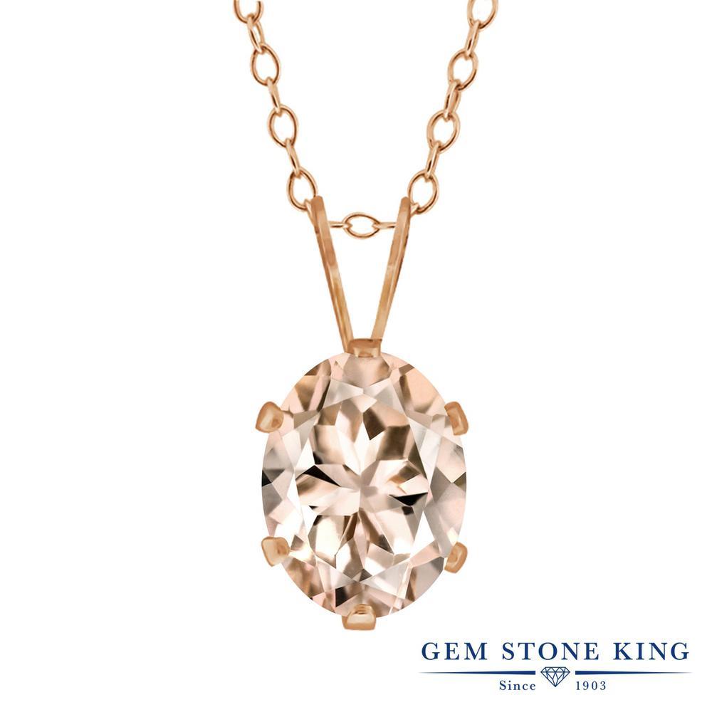 Gem Stone King 1カラット 天然 モルガナイト (ピーチ) シルバー925 ピンクゴールドコーティング ネックレス ペンダント レディース 大粒 一粒 シンプル 天然石 3月 誕生石 金属アレルギー対応 誕生日プレゼント