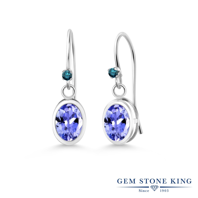 Gem Stone King 1.52カラット 天然石 タンザナイト 天然 ブルーダイヤモンド シルバー925 ピアス レディース ぶら下がり アメリカン 揺れる 天然石 12月 誕生石 金属アレルギー対応 誕生日プレゼント