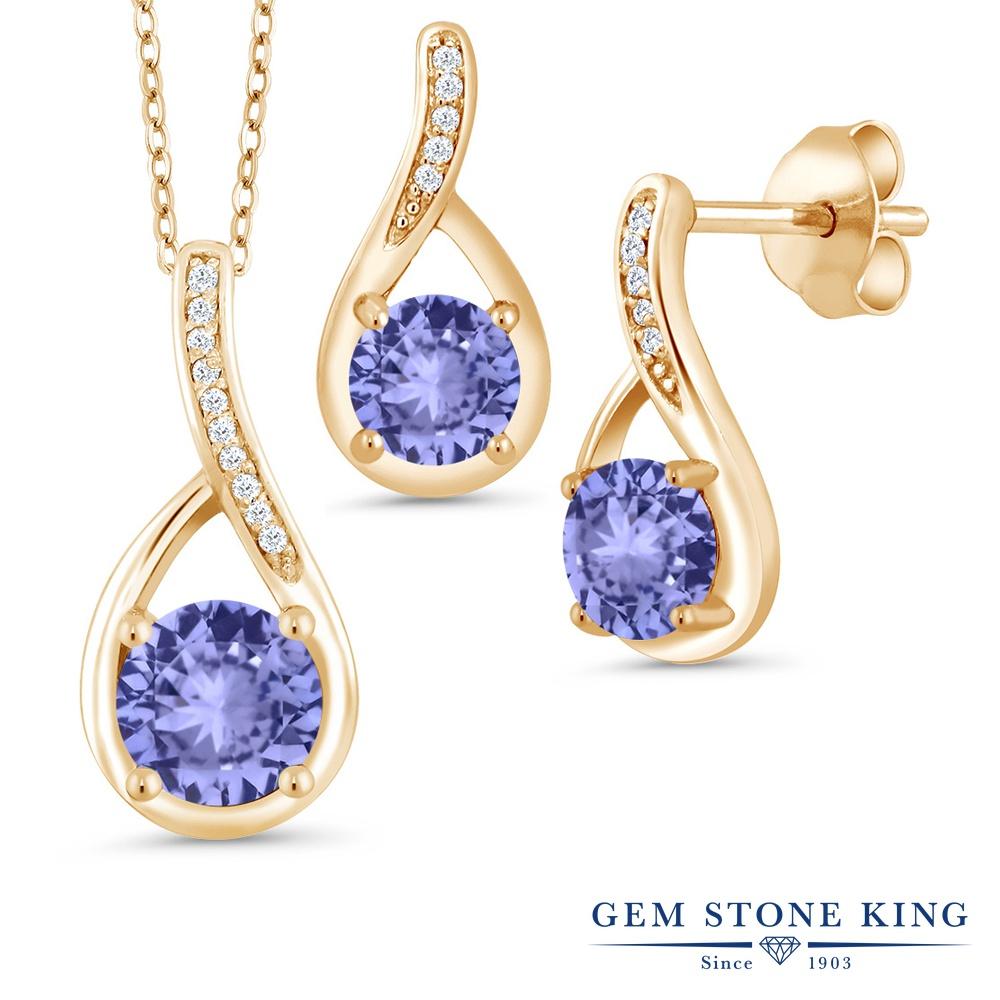 Gem Stone King 1.96カラット 天然石 タンザナイト 天然 ダイヤモンド シルバー925 イエローゴールドコーティング ペンダント&ピアスセット レディース 12月 誕生石 金属アレルギー対応 誕生日プレゼント