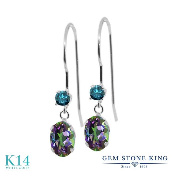 Gem Stone King 1.23カラット 天然石 ミスティックトパーズ (グリーン) 天然 ブルーダイヤモンド 14金 ホワイトゴールド(K14) ピアス レディース ぶら下がり アメリカン 揺れる 天然石 金属アレルギー対応 誕生日プレゼント
