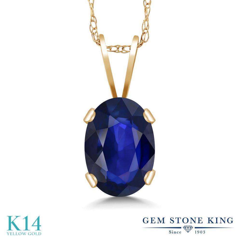 Gem Stone King 0.57カラット 天然 サファイア 14金 イエローゴールド(K14) ネックレス ペンダント レディース 一粒 シンプル 天然石 9月 誕生石 金属アレルギー対応 誕生日プレゼント