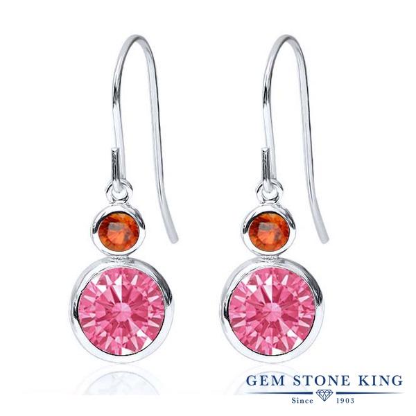 Gem Stone King 1.94カラット スワロフスキージルコニア (ファンシーピンク) 天然 オレンジサファイア シルバー925 ピアス レディース CZ ぶら下がり フレンチワイヤー 金属アレルギー対応 誕生日プレゼント