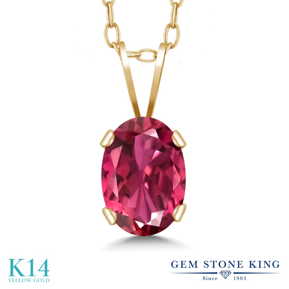 Gem Stone King 0.85カラット 天然 ピンクトルマリン 14金 イエローゴールド(K14) ネックレス ペンダント レディース 一粒 シンプル 天然石 10月 誕生石 金属アレルギー対応 誕生日プレゼント