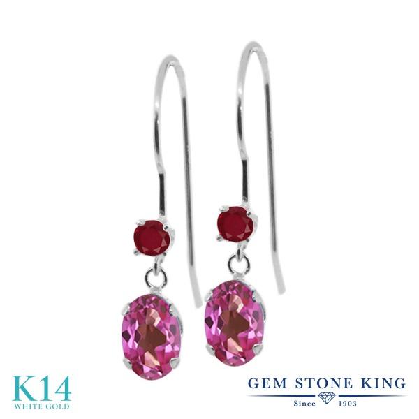Gem Stone King 1.34カラット 天然 ミスティックトパーズ (ピンク) 天然 ルビー 14金 ホワイトゴールド(K14) ピアス レディース ぶら下がり アメリカン 揺れる 天然石 金属アレルギー対応 誕生日プレゼント