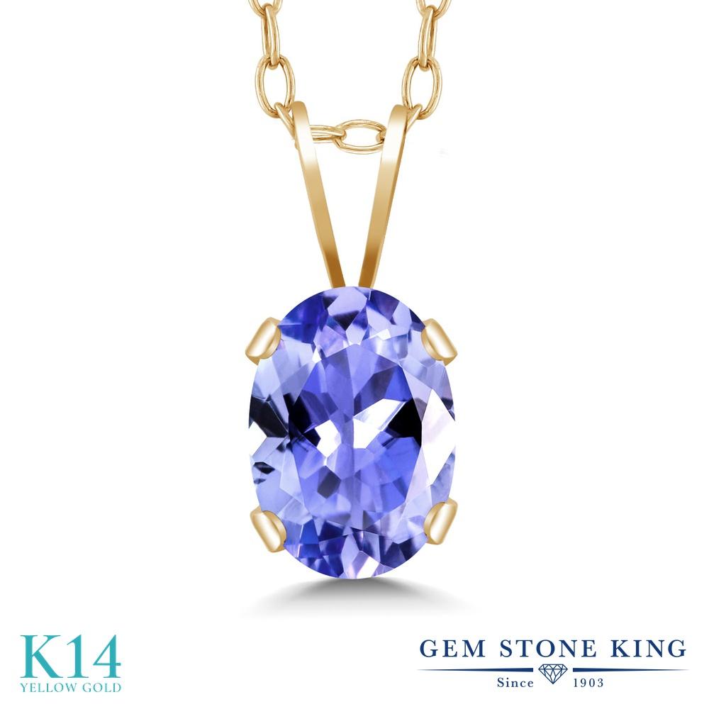 Gem Stone King 0.75カラット 天然石 タンザナイト 14金 イエローゴールド(K14) ネックレス ペンダント レディース 一粒 シンプル 天然石 12月 誕生石 金属アレルギー対応 誕生日プレゼント