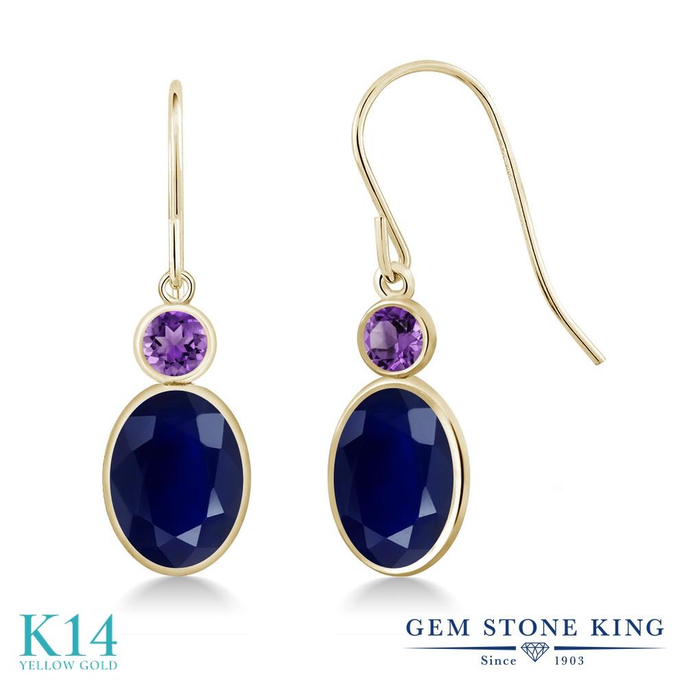 Gem Stone King 3.78カラット 天然サファイア 天然アメジスト 14金 イエローゴールド(K14) ピアス レディース 大粒 ぶら下がり フレンチワイヤー 天然石 誕生石 金属アレルギー対応 誕生日プレゼント