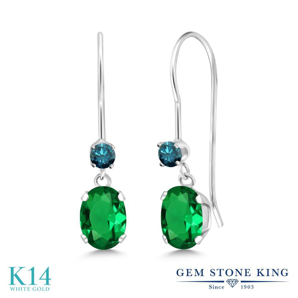 Gem Stone King 0.93カラット ナノエメラルド 天然 ブルーダイヤモンド 14金 ホワイトゴールド(K14) ピアス レディース 小粒 ぶら下がり アメリカン 揺れる 金属アレルギー対応 誕生日プレゼント