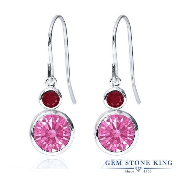 Gem Stone King 1.96カラット スワロフスキージルコニア (ピンク) 天然 ルビー シルバー925 ピアス レディース CZ ぶら下がり フレンチワイヤー 金属アレルギー対応 誕生日プレゼント