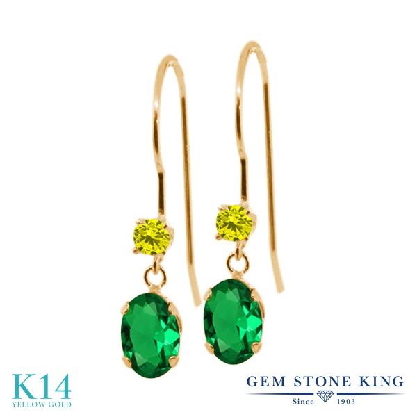 Gem Stone King 0.93カラット ナノエメラルド 天然 イエローダイヤモンド 14金 イエローゴールド(K14) ピアス レディース 小粒 ぶら下がり アメリカン 揺れる 金属アレルギー対応 誕生日プレゼント