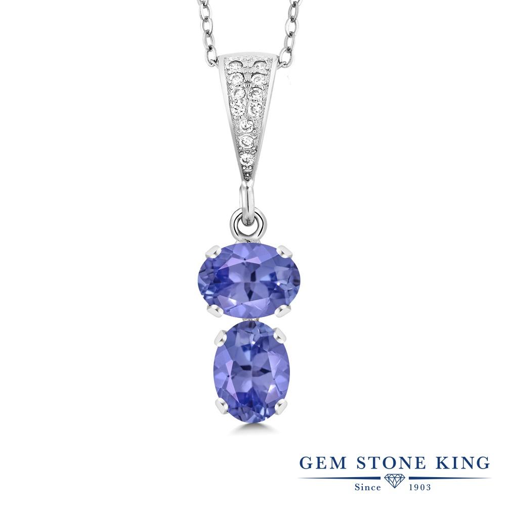 Gem Stone King 2.39カラット 天然石 タンザナイト シルバー925 ネックレス ペンダント レディース 大粒 天然石 12月 誕生石 金属アレルギー対応 誕生日プレゼント