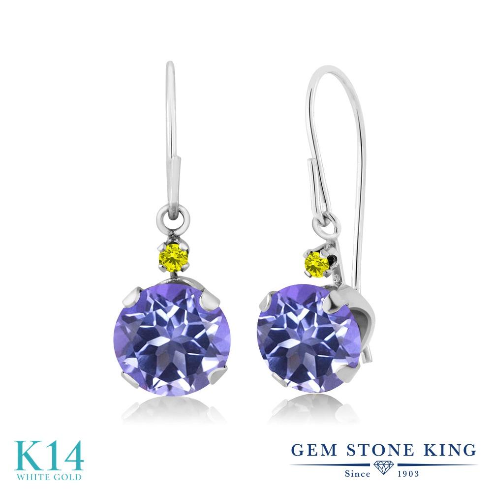 Gem Stone King 2.03カラット 天然 ミスティックトパーズ (タンザナイトブルー) 天然 イエローダイヤモンド 14金 ホワイトゴールド(K14) ピアス レディース 大粒 ぶら下がり アメリカン 揺れる 天然石 金属アレルギー対応 誕生日プレゼント