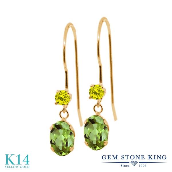 Gem Stone King 1.13カラット 天然石 ペリドット 天然 イエローダイヤモンド 14金 イエローゴールド(K14) ピアス レディース 小粒 ぶら下がり アメリカン 揺れる 天然石 8月 誕生石 金属アレルギー対応 誕生日プレゼント
