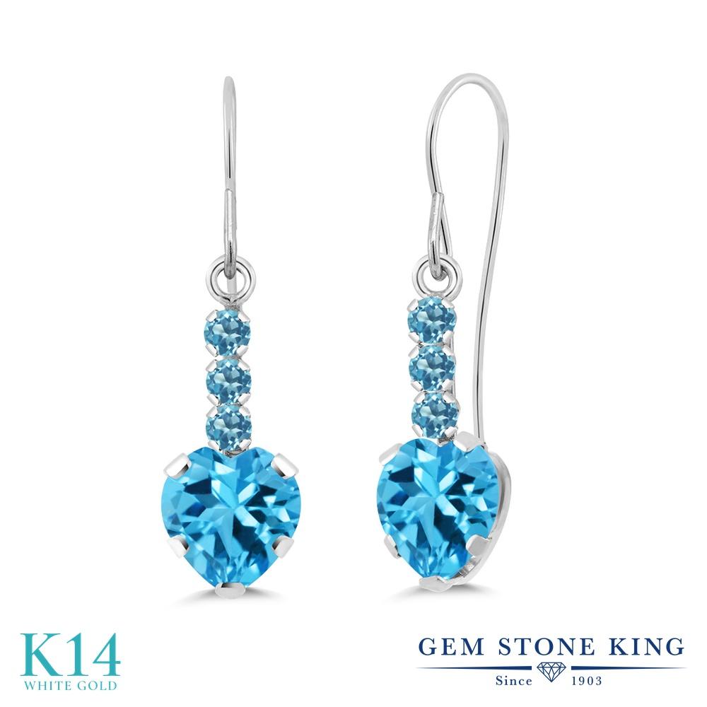 Gem Stone King 2.3カラット 天然 スイスブルートパーズ 14金 ホワイトゴールド(K14) ピアス レディース 大粒 ぶら下がり アメリカン 揺れる 天然石 11月 誕生石 金属アレルギー対応 誕生日プレゼント