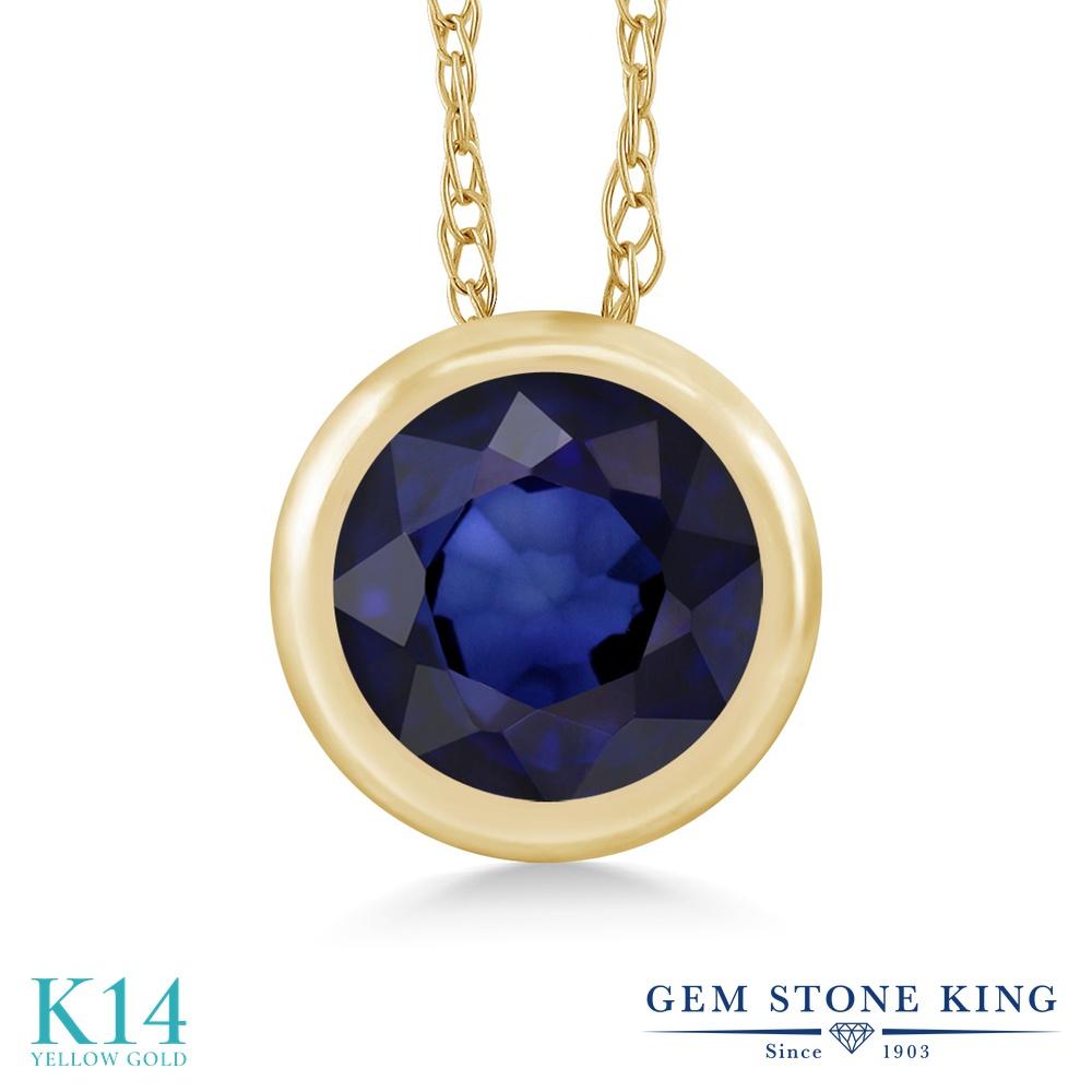 Gem Stone King 0.5カラット 天然 サファイア 14金 イエローゴールド(K14) ネックレス ペンダント レディース 小粒 一粒 シンプル 天然石 9月 誕生石 金属アレルギー対応 誕生日プレゼント