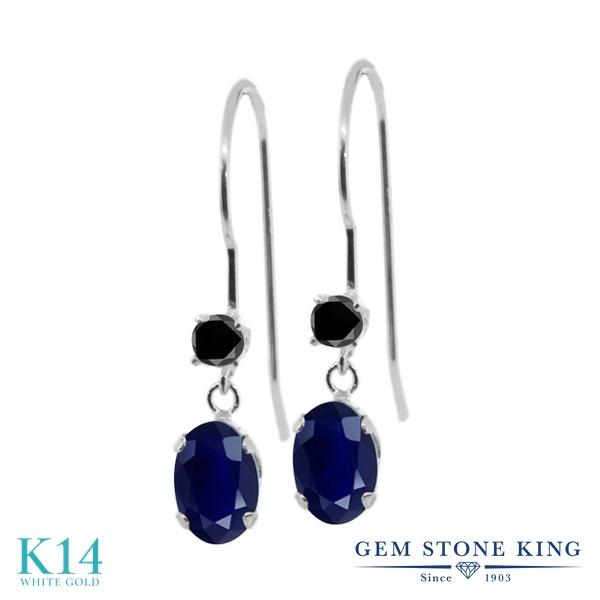 Gem Stone King 1.23カラット 天然サファイア 14金 ホワイトゴールド(K14) 天然ブラックダイヤモンド ピアス レディース ぶら下がり アメリカン フック 天然石 誕生石 金属アレルギー対応 誕生日プレゼント