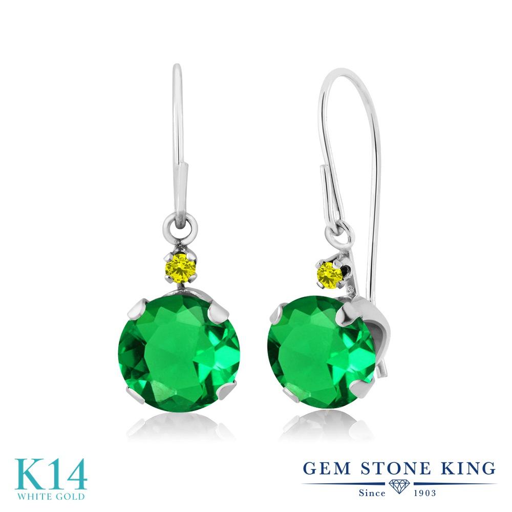Gem Stone King 1.57カラット ナノエメラルド 天然 イエローダイヤモンド 14金 ホワイトゴールド(K14) ピアス レディース ぶら下がり アメリカン 揺れる 金属アレルギー対応 誕生日プレゼント