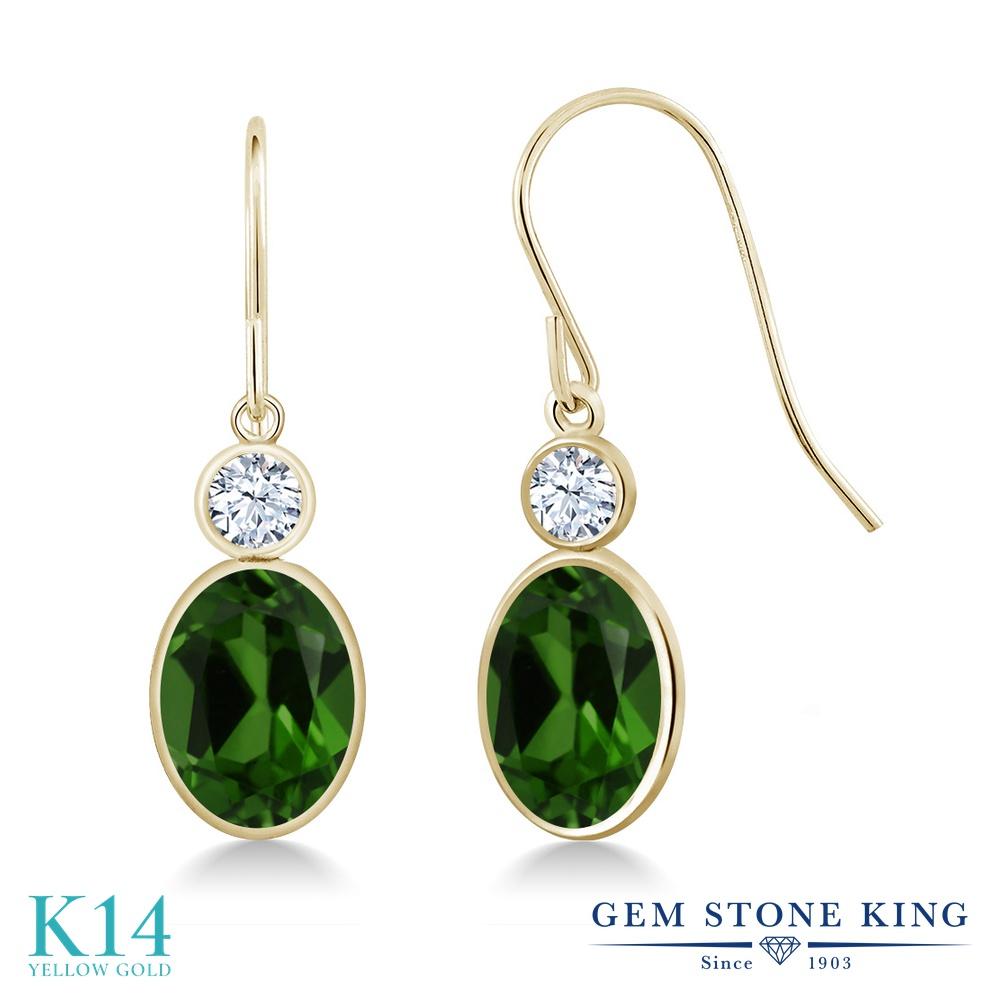 Gem Stone King 2.66カラット 天然 クロムダイオプサイド 合成ホワイトサファイア (ダイヤのような無色透明) 14金 イエローゴールド(K14) ピアス レディース 大粒 ぶら下がり フレンチワイヤー 天然石 金属アレルギー対応 誕生日プレゼント