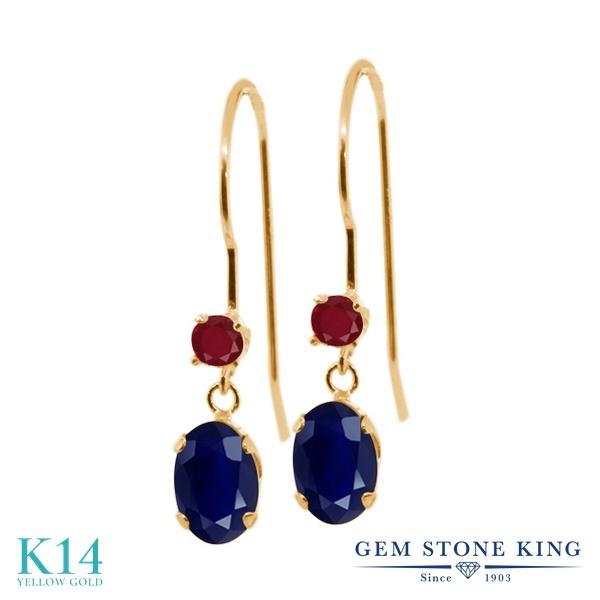 Gem Stone King 1.34カラット 天然 サファイア 天然 ルビー 14金 イエローゴールド(K14) ピアス レディース ぶら下がり アメリカン 揺れる 天然石 9月 誕生石 金属アレルギー対応 誕生日プレゼント
