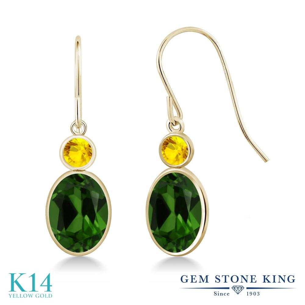 Gem Stone King 2.67カラット 天然 クロムダイオプサイド 天然 イエローサファイア 14金 イエローゴールド(K14) ピアス レディース 大粒 ぶら下がり フレンチワイヤー 天然石 金属アレルギー対応 誕生日プレゼント