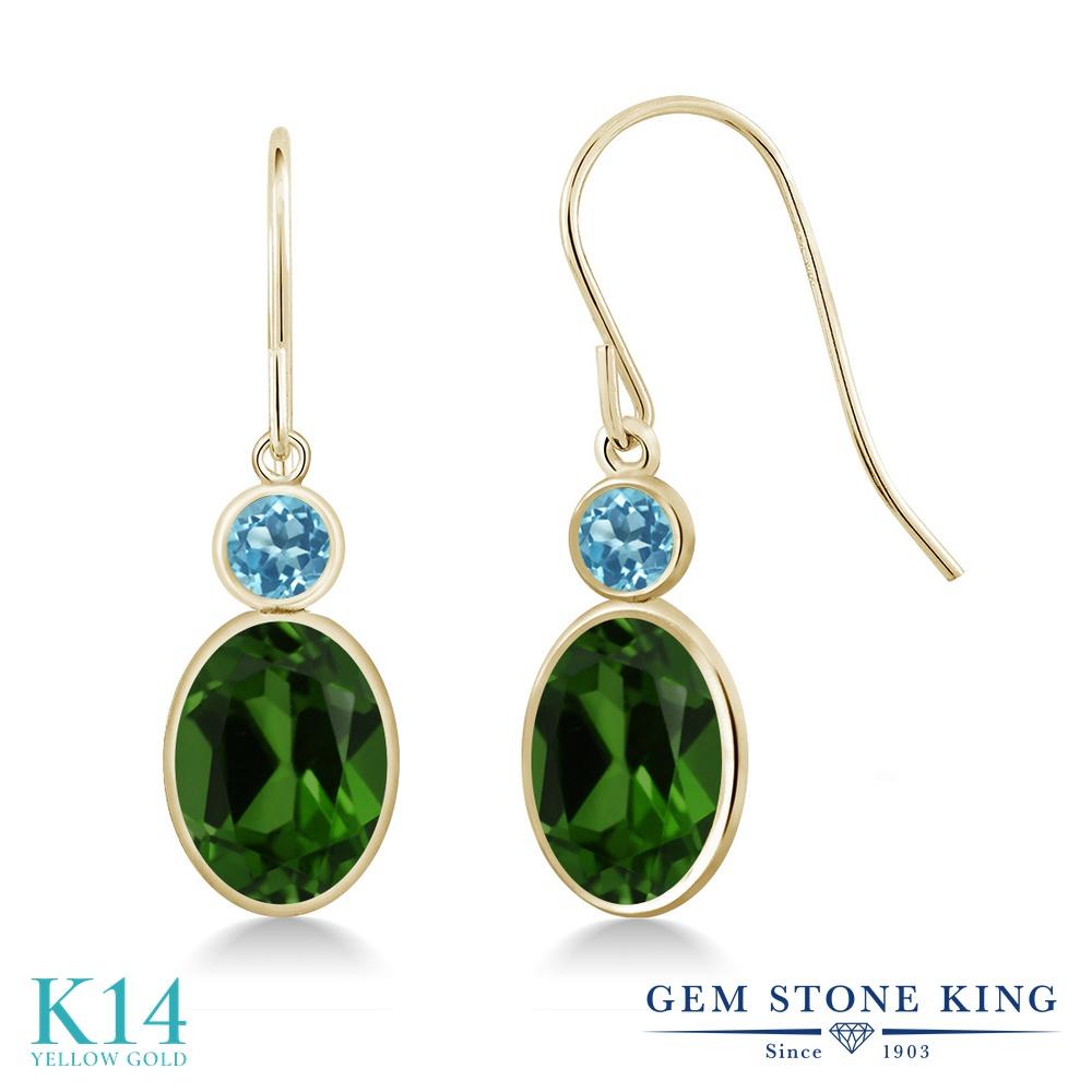 Gem Stone King 2.7カラット 天然 クロムダイオプサイド 天然 スイスブルートパーズ 14金 イエローゴールド(K14) ピアス レディース 大粒 ぶら下がり フレンチワイヤー 天然石 金属アレルギー対応 誕生日プレゼント