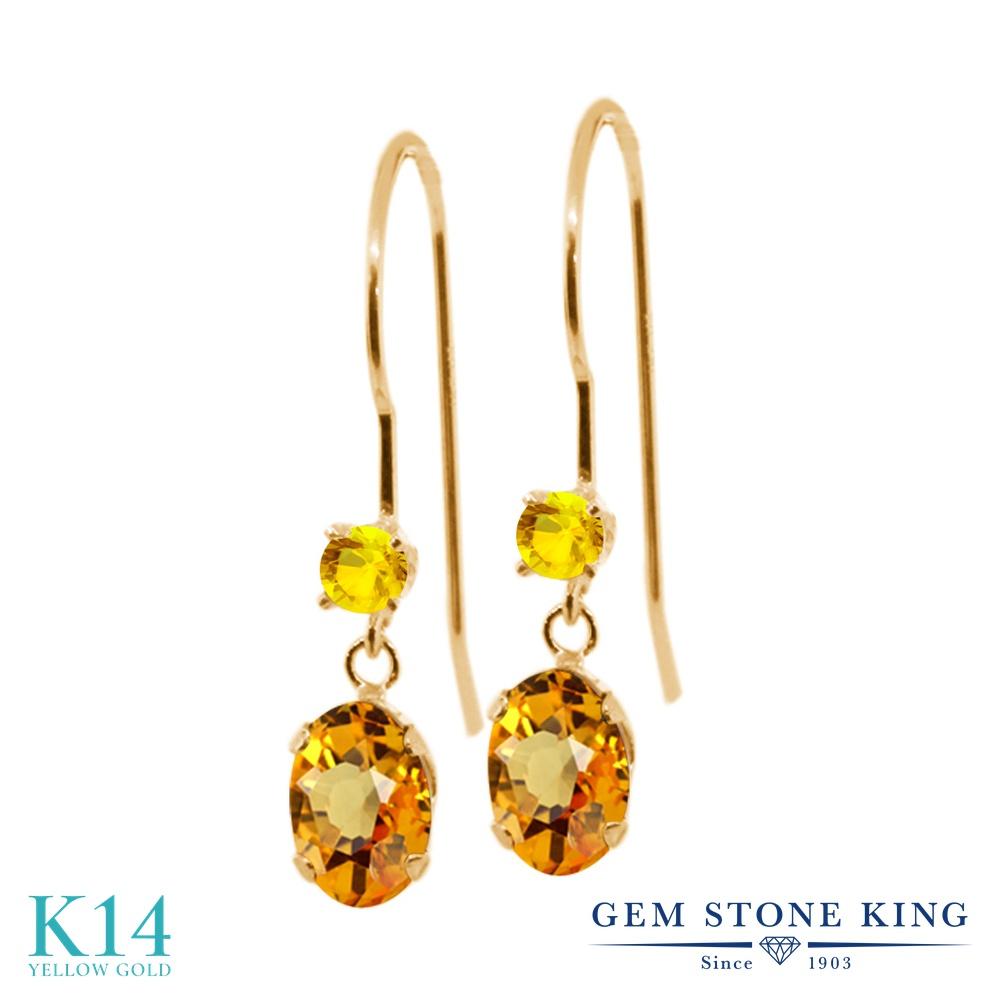 Gem Stone King 1.27カラット 天然 イエローサファイア 14金 イエローゴールド(K14) ピアス レディース ぶら下がり アメリカン 揺れる 天然石 9月 誕生石 金属アレルギー対応 誕生日プレゼント