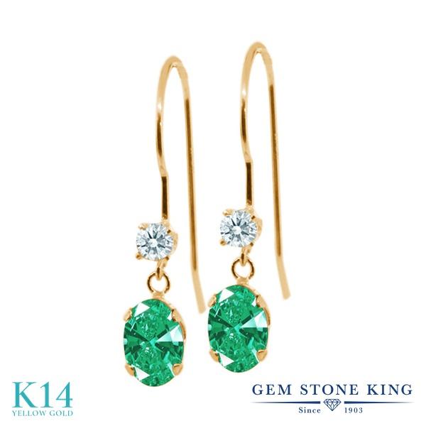 Gem Stone King 0.96カラット スワロフスキージルコニア(グリーン) 14金 イエローゴールド(K14) ピアス レディース CZ 小粒 ぶら下がり アメリカン フック 金属アレルギー対応 誕生日プレゼント