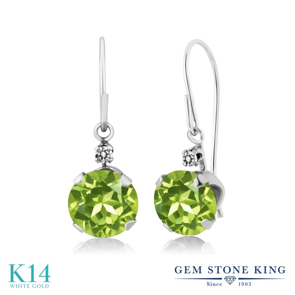 Gem Stone King 1.83カラット 天然石ペリドット 14金 ホワイトゴールド(K14) 天然ダイヤモンド ピアス レディース ぶら下がり アメリカン フック 天然石 誕生石 金属アレルギー対応 誕生日プレゼント