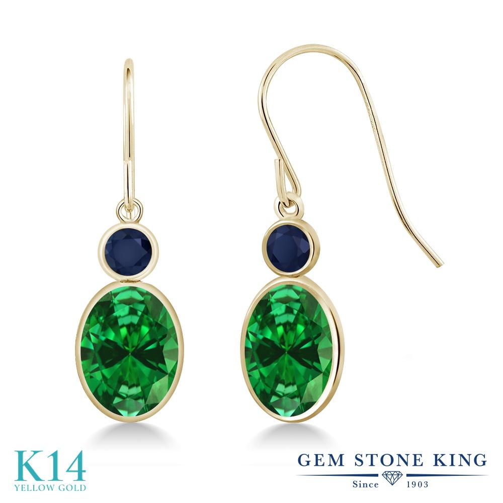 Gem Stone King 4.46カラット ナノエメラルド 天然 サファイア 14金 イエローゴールド(K14) ピアス レディース 大粒 ぶら下がり フレンチワイヤー 金属アレルギー対応 誕生日プレゼント