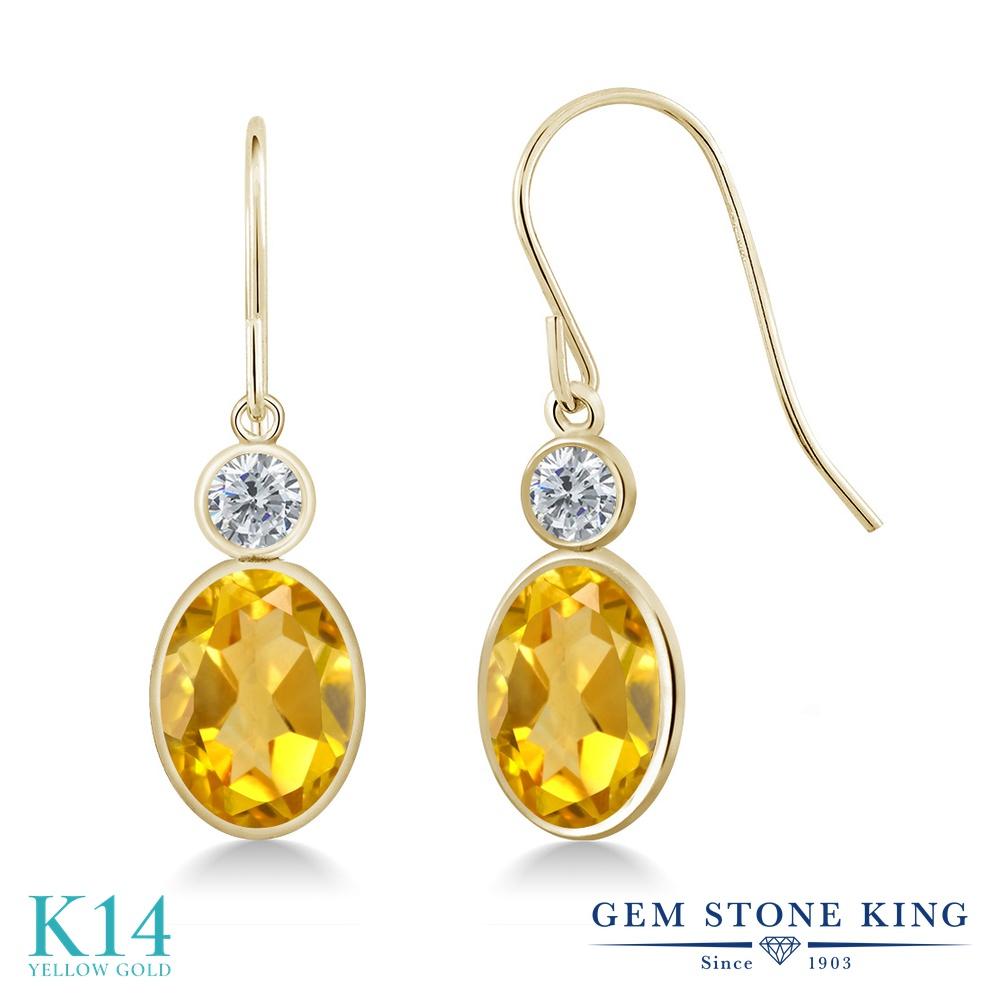 Gem Stone King 2.8カラット 天然 シトリン 天然 ダイヤモンド 14金 イエローゴールド(K14) ピアス レディース 大粒 ぶら下がり フレンチワイヤー 天然石 11月 誕生石 金属アレルギー対応 誕生日プレゼント